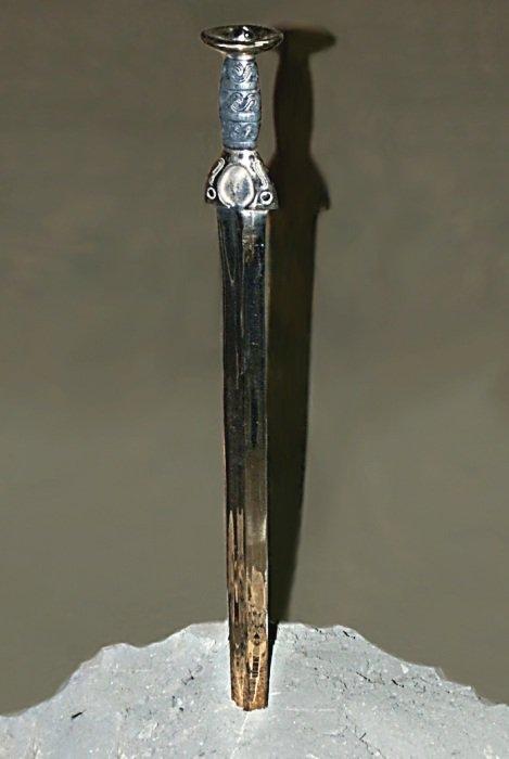 Schwert und Stein