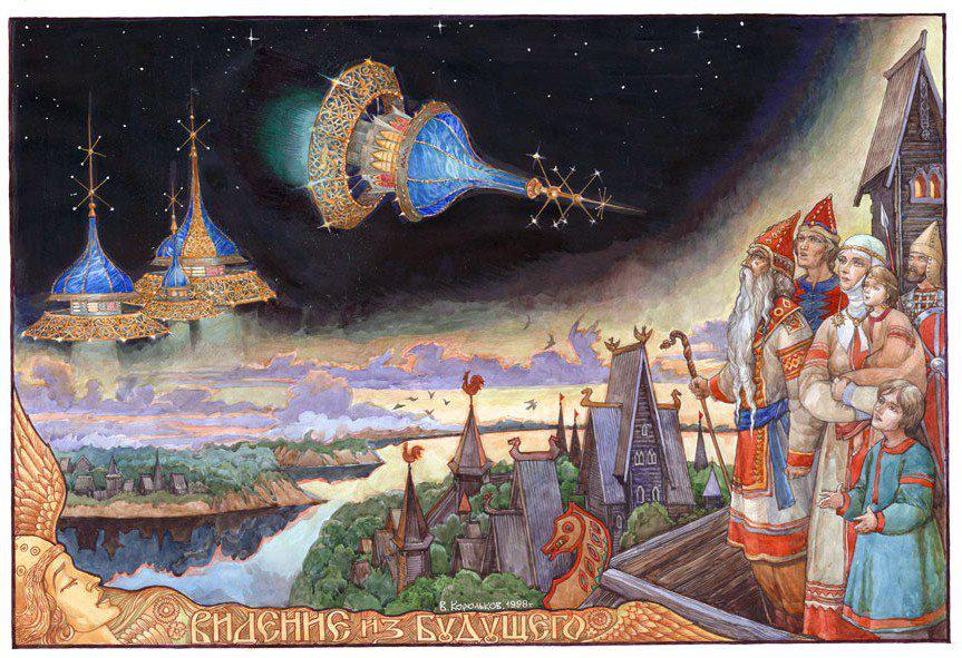 Slawisch-arische Weden, Anastasia und das Schwarze Buch